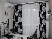 Квартиры,  Московская область Подольск, цена 6 240 000 рублей, Фото