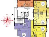 Квартиры,  Краснодарский край Новороссийск, цена 2 918 000 рублей, Фото