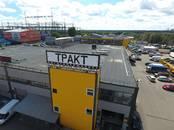 Магазины,  Москва Аннино, цена 125 064 рублей/мес., Фото