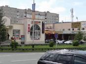 Другое,  Ханты-Мансийский AO Лангепас, цена 10 000 рублей/мес., Фото