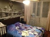 Квартиры,  Москва Бибирево, цена 7 300 000 рублей, Фото