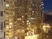 Квартиры,  Московская область Мытищи, цена 5 100 000 рублей, Фото