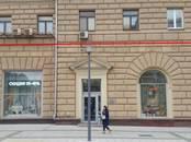 Офисы,  Москва Арбатская, цена 105 000 000 рублей, Фото