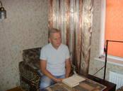 Курсы, образование,  Языковые курсы Английский, цена 750 рублей, Фото