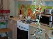 Квартиры,  Санкт-Петербург Купчино, цена 4 650 000 рублей, Фото