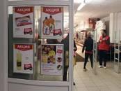 Магазины,  Санкт-Петербург Чкаловская, цена 158 000 рублей/мес., Фото