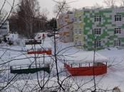 Квартиры,  Новосибирская область Новосибирск, цена 560 000 рублей, Фото