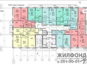Квартиры,  Новосибирская область Новосибирск, цена 3 521 000 рублей, Фото