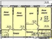 Квартиры,  Новосибирская область Новосибирск, цена 6 545 000 рублей, Фото