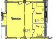 Квартиры,  Новосибирская область Новосибирск, цена 8 397 000 рублей, Фото