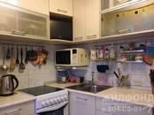Квартиры,  Новосибирская область Обь, цена 1 499 000 рублей, Фото