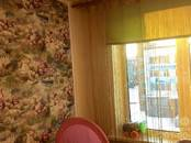 Квартиры,  Новосибирская область Искитим, цена 1 500 000 рублей, Фото