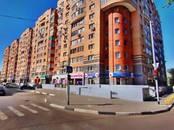 Квартиры,  Московская область Мытищи, цена 12 500 000 рублей, Фото