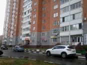 Другое,  Московская область Подольск, цена 5 218 200 рублей, Фото