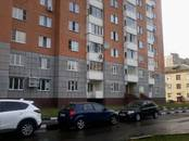 Другое,  Московская область Подольск, цена 4 480 000 рублей, Фото