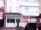 Дома, хозяйства,  Москва Планерная, цена 35 500 000 рублей, Фото