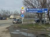 Земля и участки,  Краснодарский край Другое, цена 350 000 рублей, Фото