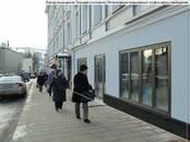 Магазины,  Москва Пушкинская, цена 1 600 000 рублей/мес., Фото