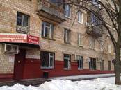 Другое,  Москва Кожуховская, цена 125 000 рублей/мес., Фото