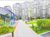Квартиры,  Санкт-Петербург Пионерская, цена 9 900 000 рублей, Фото
