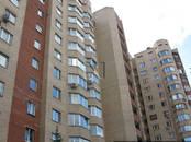 Квартиры,  Москва Тимирязевская, цена 400 000 рублей/мес., Фото