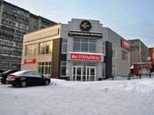 Магазины,  Свердловскаяобласть Екатеринбург, цена 151 020 рублей/мес., Фото