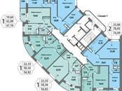 Квартиры,  Московская область Люберцы, цена 4 597 920 рублей, Фото