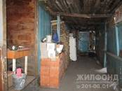 Дома, хозяйства,  Новосибирская область Новосибирск, цена 1 650 000 рублей, Фото