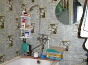 Квартиры,  Новосибирская область Обь, цена 2 399 000 рублей, Фото