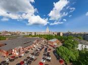 Офисы,  Москва Воробьевы горы, цена 136 810 рублей/мес., Фото