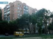 Квартиры,  Самарская область Самара, цена 3 650 000 рублей, Фото