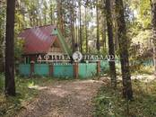 Дома, хозяйства,  Новосибирская область Новосибирск, цена 4 999 000 рублей, Фото