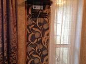 Квартиры,  Московская область Подольск, цена 35 000 рублей/мес., Фото