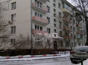 Квартиры,  Москва Кропоткинская, цена 10 700 000 рублей, Фото