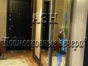 Квартиры,  Москва Московский, цена 11 700 000 рублей, Фото