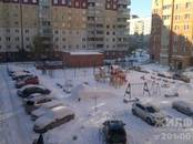 Квартиры,  Новосибирская область Новосибирск, цена 4 740 000 рублей, Фото