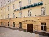 Офисы,  Москва Охотный ряд, цена 56 525 рублей/мес., Фото