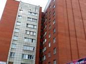 Квартиры,  Свердловскаяобласть Екатеринбург, цена 2 750 000 рублей, Фото