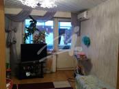 Квартиры,  Московская область Люберцы, цена 7 200 000 рублей, Фото