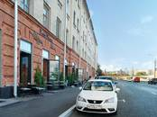 Другое,  Москва Парк культуры, цена 120 000 000 рублей, Фото