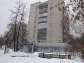 Квартиры,  Новосибирская область Новосибирск, цена 2 999 000 рублей, Фото