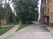 Квартиры,  Новосибирская область Новосибирск, цена 2 016 000 рублей, Фото