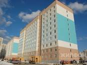 Квартиры,  Новосибирская область Новосибирск, цена 1 599 000 рублей, Фото