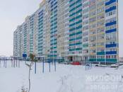 Квартиры,  Новосибирская область Новосибирск, цена 1 949 000 рублей, Фото