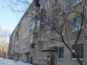 Квартиры,  Новосибирская область Новосибирск, цена 1 320 000 рублей, Фото