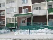 Квартиры,  Новосибирская область Новосибирск, цена 2 407 000 рублей, Фото