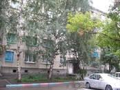 Квартиры,  Новосибирская область Новосибирск, цена 1 395 000 рублей, Фото