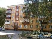 Квартиры,  Новосибирская область Новосибирск, цена 1 789 000 рублей, Фото