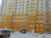 Квартиры,  Новосибирская область Новосибирск, цена 1 030 000 рублей, Фото