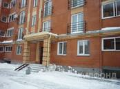 Квартиры,  Новосибирская область Новосибирск, цена 2 030 000 рублей, Фото